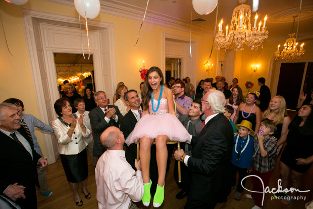 chair dance bat mitzvah